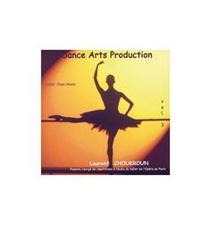 CD Сборник для балета
