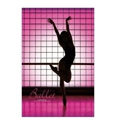 Плакат балерины