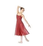 Купальник-платье для танцев Claire от LULLI