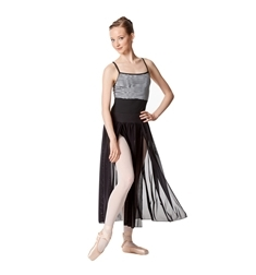 Юбка для танцев Keira от LULLI