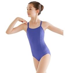 Детский купальник для балета с вышивкой SIAMEY