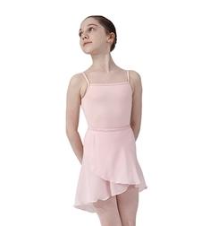 Юбка балетная с запахом