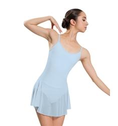 Купальник с юбкой для танцев
